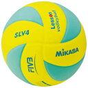 最大10%引クーポン バレーボール ミカサ 軽量4号球 レッスンバレー EVA 約160g 黄/緑 SLV4-YLG