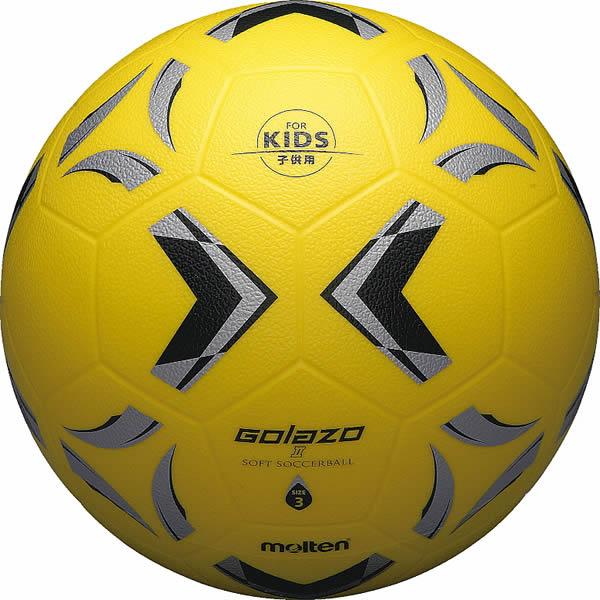 20%OFF 最大10%引クーポン モルテン ソフトサッカーボール ゴラッソ 3号球相当 イエロー×ブラック×シルバー SS3XGY 取寄