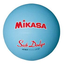 20%OFF 最大10%引クーポン ミカサ ソフトドッジボール2号 軽量約190g サックス STD-2R-S