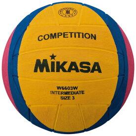 最大10%引クーポン ミカサ 水球 中学女子用 W6603W ウォーターポロボール