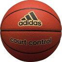 アディダス ミニバスケットボール コートコントロール 5号球 小学校用 AB5117 小学生 取寄