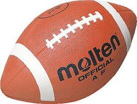 20%OFF 最大10%引クーポン モルテン アメリカンフットボール 一般・大学・高校用 AF 取寄