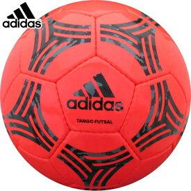 フットサルボール 4号球 adidas アディダス JFA検定球 手縫い タンゴ 赤色 AFF4631R