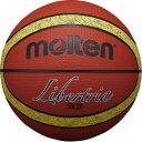 20%OFF 最大2500円引クーポン バスケットボール モルテン リベルトリアゴム 7号球 ブラウン×クリーム B7T2000-TI 取寄