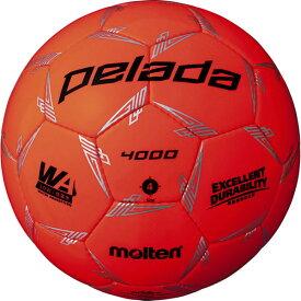 最大10%引クーポン モルテン サッカーボール ペレーダ 4000 4号球 検定球 F4L4000-O