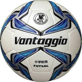 20%OFF 最大10%引クーポン モルテン フットサルボール ヴァンタッジオ3号フットサル3000 検定球 シャンパンシルバー×ブルー F8V3000