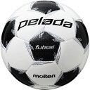 最大10%引クーポン molten フットサルボール ペレーダフットサル 4号 検定球 ホワイト×メタリックブラック F9L4001