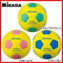 30%OFF 最大12%引クーポン サッカーボール ミカサ ジュニアサッカーボール3号球 スマイルサッカー EVA 軽量約150g 少年用