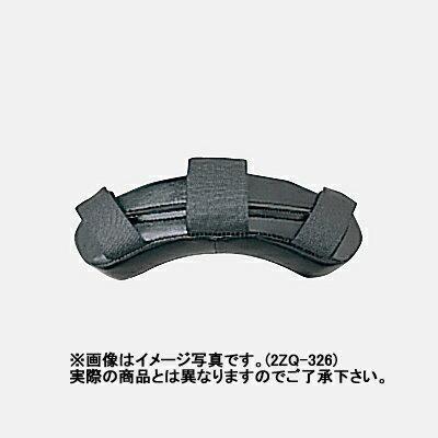 最大12%引クーポン 20%OFF キャッチャー用品 野球 ミズノ mizuno 取り替え用マスクパッド(上側) 2ZQ346 取寄 クリスマスプレゼントに