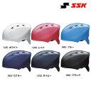 20%OFF <ソフトボール/キャッチャー用品> SSK(エスエスケイ) ソフトボール用キャッチャーズヘルメット CH225