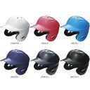 20%OFF SSK 野球 ヘルメット 軟式ジュニア 少年用 両耳 H1000J 取寄