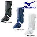 20%OFF 最大10%引クーポン プロテクター ミズノ mizuno フットガード 高校野球対応 左右兼用 2YL918