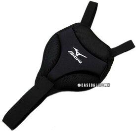 最大10%引クーポン ミズノ 野球・ソフトボール用胸部保護パッド プロテクター 一般用 175cm以上用 2YB102-09