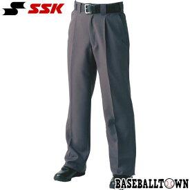 SSK 野球 審判用品 審判用スラックス 3シーズン薄手タイプ チャコール UPW035-92 野球ウェア