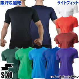 30%OFF 最大10%引クーポン 野球 アンダーシャツ メール便可 SSK 半袖 日本製 ローネック ミドルフィットアンダー オールシーズン エアリーファン SCF170LH メンズ 男性 一般 大人 メール便可 ウェア