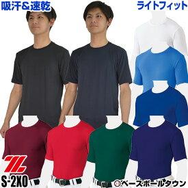 39%OFF 最大10%引クーポン ライトフィットアンダーシャツ ゼット 一般用 丸首 半袖 オールシーズン メール便可 BO1810 野球ウェア メンズ 男性 大人