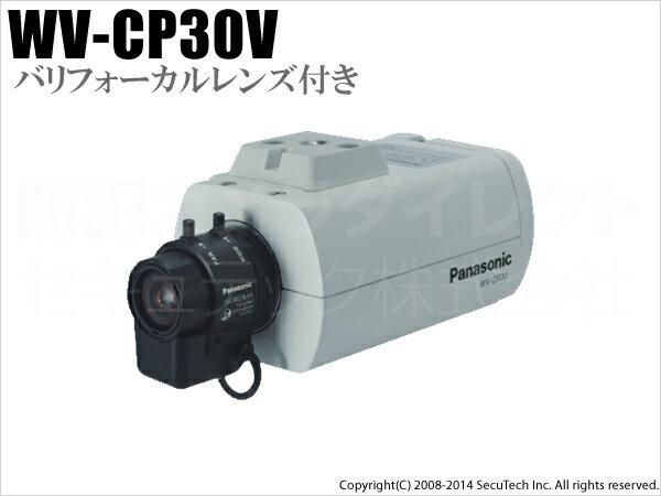 【WV-CP30V】Panasonic CCTVシリーズ カラーテルックカメラ レンズ付・取付金具付(代引不可・返品不可)