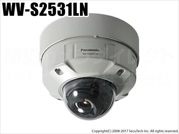 【WV-S2531LN】i-PROエクストリーム スーパーダイナミック方式 屋外対応 ドームネットワークカメラ(代引不可・返品不可)