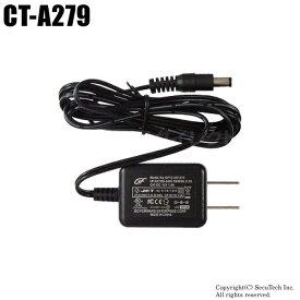 防犯カメラ スイッチング安定化電源アダプター(DC12V/1A)【CT-A279】