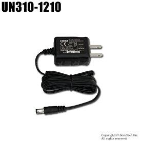 防犯カメラ スイッチング安定化電源アダプター(DC12V/1A)内径2.1mm 外径5.5mm 【UN310-1210】