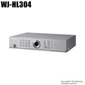 防犯カメラ 監視カメラ Panasonic HDアナログディスクレコーダー 4ch対応、2TB×1搭載 (代引不可・返品不可)