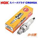 NGK(エヌジーケー)日本特殊陶業:標準プラグ CR6HSA
