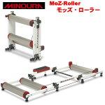 Moz-Rollerモッズローラー(送料無料3本ローラー初心者の方もコンパクト設置簡単軽量