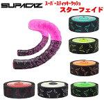 SUPACAZスパカズスーパースティッキーバーテープスターファイドかっこいいバーテープ