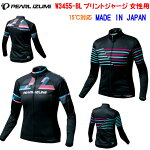 PEARLIZUMI(パールイズミ)W3455-BLレディースプリントジャージ女性用長袖サイクルジャージロングスリーブ15℃対応