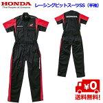 Honda(ホンダ)レーシングピットスーツLS(長袖)ブラックメカニックスーツつなぎHONDA黒