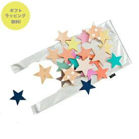 【ポイント5倍】【送料無料】kiko+ キコ tanabata cookies たなばたクッキー 星のドミノ(大)