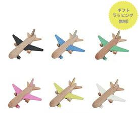 【送料無料】【ポイント5倍】kiko+ キコ hikoki-jet 木のおもちゃ (WH/BLK/BL/GR/YL/PK)