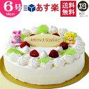 バースデーケーキ 誕生日ケーキ 6号 P付 動物2個付 木苺 生クリーム / 18cm 送料無料 あす楽 誕生日 フルーツケーキ …