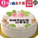 バースデーケーキ 誕生日ケーキ 6号 名入れ 花2個デコ 生クリーム / 18cm 送料無料 あす楽 誕生日 フルーツケーキ 送料無料 あす楽 バ…