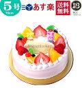 バースデーケーキ 誕生日ケーキ 5号 リース Pと動物付 生クリーム / 15cm 送料無料 あす楽 誕生日 フルーツケーキ 送…