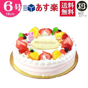 バースデーケーキ 誕生日ケーキ 6号 リースデコ P動物2匹 生クリーム ケーキ/ 18cm 送料無料 あす楽 フルーツケーキ 送料無料 あす楽 バースデー 結婚記念日 ケーキ プレゼント スイーツ ギフ