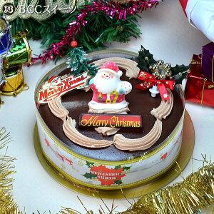 クリスマスケーキ 5号 チョコレートケーキ / 15cm 生チョコ ザッハトルテ チョコレート 2019 予約 クリスマス ケーキ お取り寄せ 子供 人気 サンタ 飾り 冷凍 ギフト サイズ プレゼント スイーツ