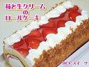 ノーマル苺と生クリームのロールケーキ/ 【このケーキは名入れできません名入れ希望は他のケーキをお選び下さい】約16…