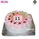 大きい ケーキ 7号 10人分 No,164 生クリーム ウェディングケーキ 二次会 オーダー ウエディング オーダー 大きいケーキ パーティー 送…