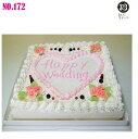 大きい ケーキ 正方形 30cm 30人分 No,171 生クリーム ウエディングケーキ 二次会 オーダー ウエデイング オーダー 大きいケーキ パー…