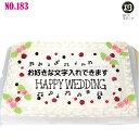 大きい ケーキ 長方形 49cm×32cm 56人分 No,183 生クリーム ウエディンググケーキ 二次会 オーダー ウエデイング オーダー 大きいケー…