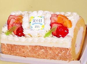 父の日ケーキ 苺と生クリームのロールケーキ/父の日ギフト 父の日スイーツ 父の日プレゼント 父の日名入れ 父のギフト人気