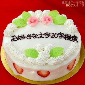 バースデーケーキ 誕生日ケーキ 6号 花2個デコ 大阪ヨーグルトケーキ / 父の日 18cm  フルーツケーキ 大阪 名物 送料無料 あす楽 誕生日 バースデー 結婚記念日 ケーキ プレゼント スイーツ ギ