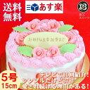 バースデーケーキ 誕生日ケーキ 5号 花多いデコ 大阪 ヨーグルトケーキ/ 15cm フルーツケーキ 大阪 名物送料無料 あす…