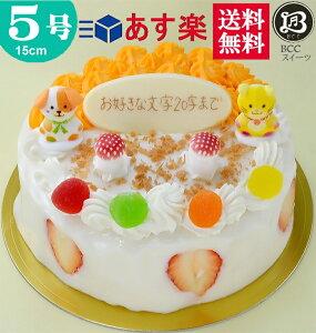 バースデーケーキ 誕生日ケーキ 5号 DXデコ 大阪ヨーグルトケーキ/ 15cm  フルーツケーキ 大阪 名物 送料無料 あす楽 誕生日 バースデー 結婚記念日 ケーキ プレゼント スイーツ ギフト お菓子