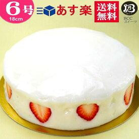 ホワイトデー ノーマル 大阪ヨーグルトケーキ 6号 / 18cm 【このケーキは名入れできません名入れ希望は他のケーキをお選び下さい】 フルーツケーキ 大阪 ご当地スイーツ 名物 送料無料 あす楽 ケーキ プレゼント スイーツ 即日発送 ギフト