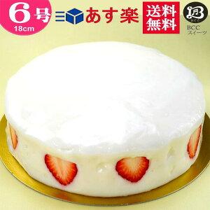 バレンタインデー ノーマル 大阪ヨーグルトケーキ 6号 / 18cm 【このケーキは名入れできません名入れ希望は他のケーキをお選び下さい】  フルーツケーキ 大阪 ご当地スイーツ 名物 送料無料