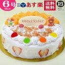 バースデーケーキ 誕生日ケーキ 6号 DXデコ 大阪ヨーグルトケーキ/ 18cm フルーツケーキ 大阪 名物 送料無料 あす楽 誕生日 バースデー…