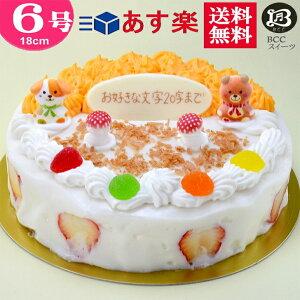 バースデーケーキ 誕生日ケーキ 6号 DXデコ 大阪ヨーグルトケーキ/ 18cm フルーツケーキ 大阪 名物 送料無料 あす楽 誕生日 バースデー 結婚記念日 ケーキ プレゼント スイーツ ギフト お菓子