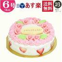 バースデーケーキ 誕生日ケーキ 6号 花多いデコ 大阪 ヨーグルトケーキ/ 18cm フルーツケーキ 大阪 名物 送料無料 あ…